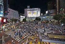 1 shibuya crossing 2012.jpg