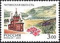 2001. Марка России 0649 hi.jpg