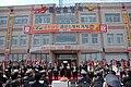 2008년 4월 충청남도 금산군 금산소방서 개청식 DSC 0113.JPG