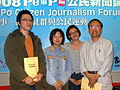 2008PeoPoCitizenJournalismForum Section4 Speakers.jpg