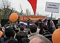 2010-05-01 шествие и митинг Солидарности IMG 1271.jpg