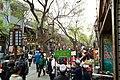 2010 CHINE (4573454457).jpg