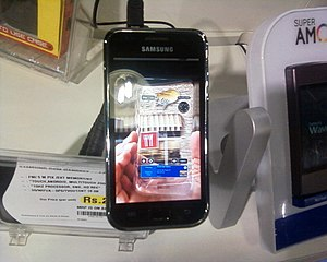 Samsung Galaxy S - Samsung Galaxy S on display at a mobile phone showroom in India