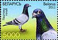 2011. Stamp of Belarus 37-2011-11-16-m3.jpg