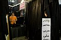2011 Chador shop Grand Bazaar Tehran 6061869684 by Kamyar Adl.jpg