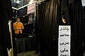 2011 Chador shop Grand Bazaar Tehran 6061869684 by Kamyar Adl.jpg