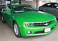 2011 Chevrolet Camaro.jpg