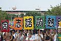 2011 TW-KHH 2nd LGBT Pride DSC7330 (6181661622).jpg