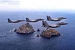2012.11.10 대한민국 공군 Rep.of Korea Air Force (8183819145).jpg