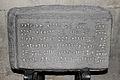 2014 Erywań, Erebuni, Muzeum Erebuni, Kamienna tablica z pismem klinowym w języku urartyjskim (01).jpg