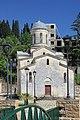2014 Nowy Aton, Cerkiew św. Szymona Apostoła (07).jpg