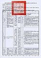 20150216 國防部後備指揮部 國後動管字第1040003449號公告.jpg