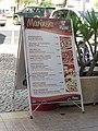 2017-11-24 Pizza menu Sandwich board, Restaurant Marinela, Rua do Município, Albufeira.JPG