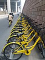 20180313-Bikes Ofo put on sidewalks to stop people walking.jpg