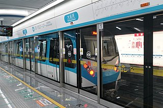 Line 5 (Hangzhou Metro) subway line partially in service