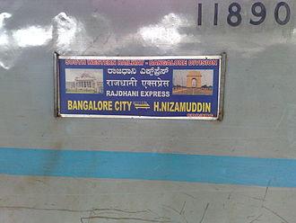 Bangalore Rajdhani Express - Image: 22694 Banglore Rajdhani Express