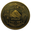 2 rupee-Republic of Nepal.png