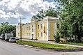 2nd Komsomolskaya street in SPB 2.jpg