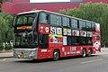 30224523 at Caoqiao (20180712160920).jpg