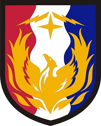 36th Infantry Division (United States) - Image: 36 Sus Bde SSI