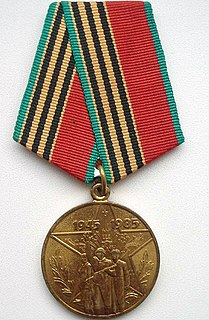 "Jubilee Medal ""Forty Years of Victory in the Great Patriotic War 1941–1945"" commemorative medal of the Soviet Union"
