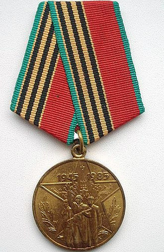 """Jubilee Medal """"Forty Years of Victory in the Great Patriotic War 1941–1945"""" - Image: 40yearsvictory"""