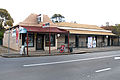 41 Adelaide Road (7743318328).jpg
