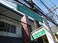 4543Elpidio Quirino Avenue Parañaque City Landmarks 48.jpg
