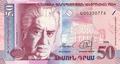 50 Armenian dram - 1998 (obverse).png