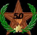 50adq.png