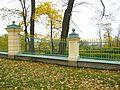 56. Lomonosov. The fence of the Lower Garden from the Upper Park side.jpg
