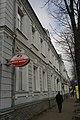 59-101-0161 Sumy Petropavlivska SAM 9115.jpg