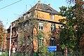 598786 Wrocław Państwowy Szpital Kliniczny 02.JPG