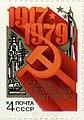 62nd Anniversary of October Revolution.jpg