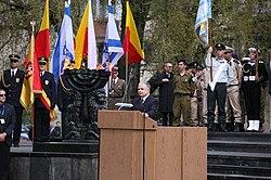 Wystąpienie Prezydenta RP Lecha Kaczyńskiego