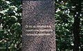 71-220-0017 Prokhorivka DSC 7063.jpg