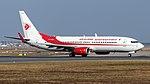 7T-VKT Air Algerie B737 (41155827881).jpg