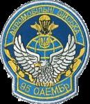 95 ОАеМБр.png