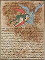 A) Winged Feline and Cow; b) Two Winged Angels, Folio from a Manuscript of Al-Qazwini's Ajaib Al-Makhluqat LACMA M.88.213.8a-b.jpg