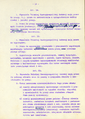 AGAD Constitution draft with Bierut's annotations 16.png