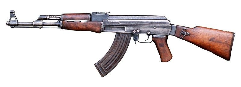 پرونده:AK-47 type II Part DM-ST-89-01131.jpg