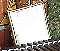 ASHIKO II.JPG