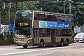 ATENU682 at Admiralty Station, Queensway (20190503082107).jpg