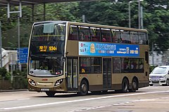 ATENU682 at Admiralty Station, Queensway (20190503082107).jpg