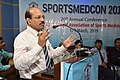 A Case Study of Severe Elbow Injury and Rehabilitation of 14 Year Old Athlete by Coaches Sports Surgeons and Sports Physiotherapists - SPORTSMEDCON 2019 - SSKM Hospital - Kolkata 2019-03-17 3853.JPG