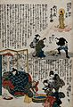 A Japanese woman watches a midwife wash her baby Wellcome V0046612.jpg