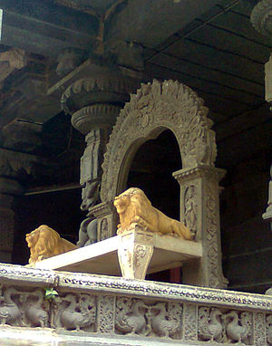 Eastern Ganga dynasty - Image: A Stone carved throne in the backyard of Simhachalam temple