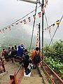 A view from Sripadha mountain.jpg
