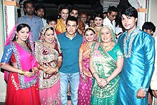 Kanica with DABH cast