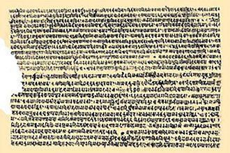 Abahattha - Abahattha script